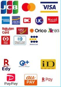 use-card